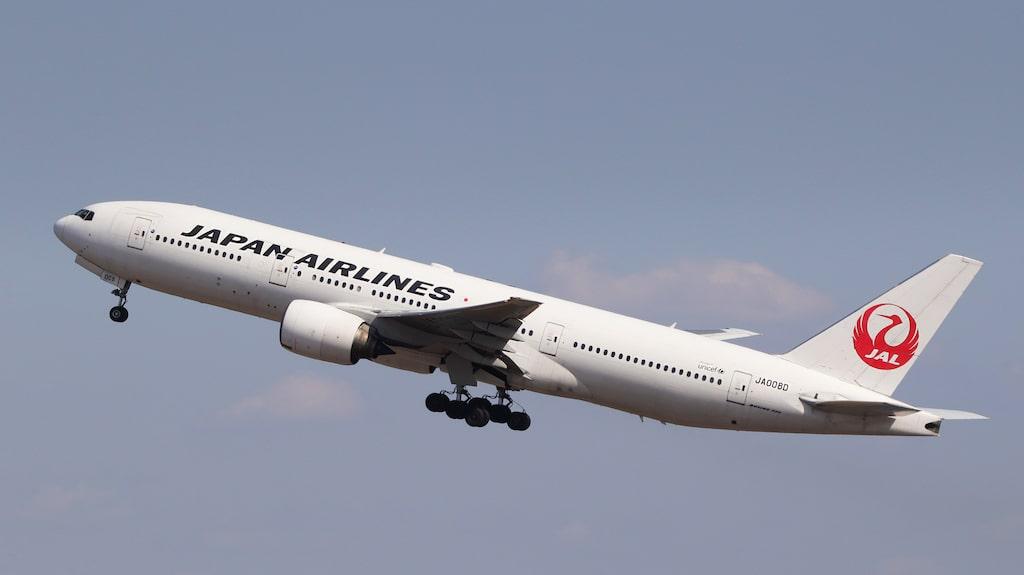 """Japan Airlines blir det första flygbolaget i Asien som slutar att använda """"ladies and gentlemen""""."""