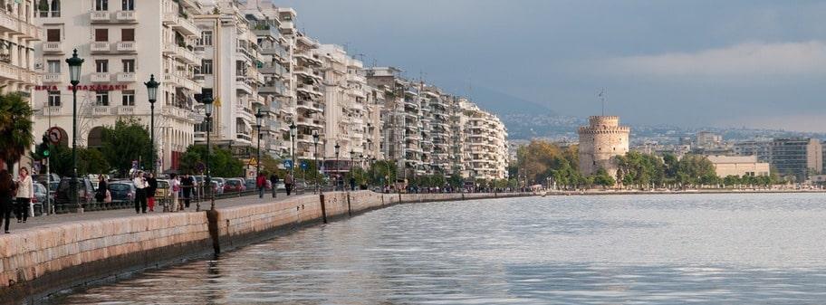 Upplev citypuls i Thessaloniki - en av världens bästa partystäder.